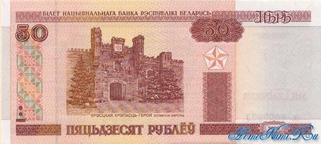 http://homonumi.ru/pic/n/Belarus/P-CS1_2-b.jpg