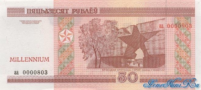 http://homonumi.ru/pic/n/Belarus/P-CS1_2-f.jpg