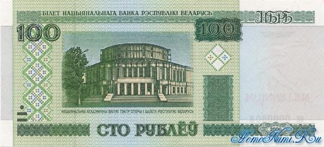http://homonumi.ru/pic/n/Belarus/P-CS1_3-b.jpg