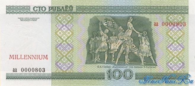 http://homonumi.ru/pic/n/Belarus/P-CS1_3-f.jpg
