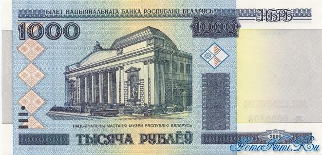 http://homonumi.ru/pic/n/Belarus/P-CS1_5-b.jpg