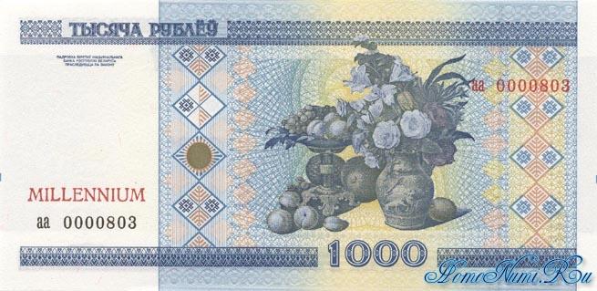 http://homonumi.ru/pic/n/Belarus/P-CS1_5-f.jpg