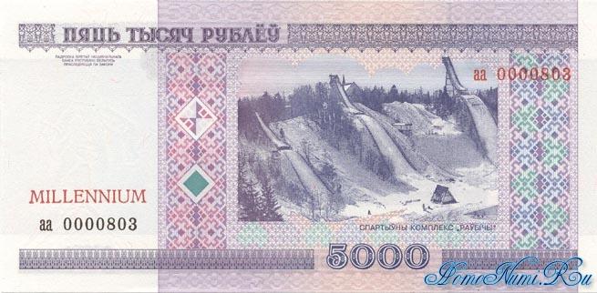 http://homonumi.ru/pic/n/Belarus/P-CS1_6-f.jpg