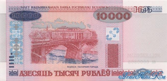 http://homonumi.ru/pic/n/Belarus/P-CS1_7-b.jpg