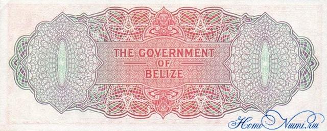 http://homonumi.ru/pic/n/Belize/P-35a-b.jpg