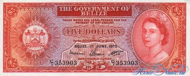 http://homonumi.ru/pic/n/Belize/P-35a-f.jpg