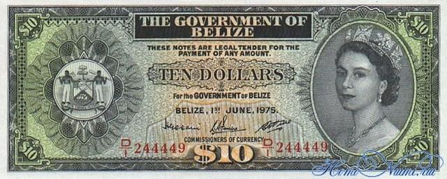 http://homonumi.ru/pic/n/Belize/P-36b-f.jpg