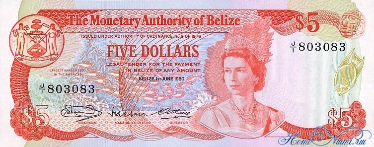 http://homonumi.ru/pic/n/Belize/P-39-f.jpg