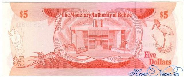 http://homonumi.ru/pic/n/Belize/P-39a-b.jpg