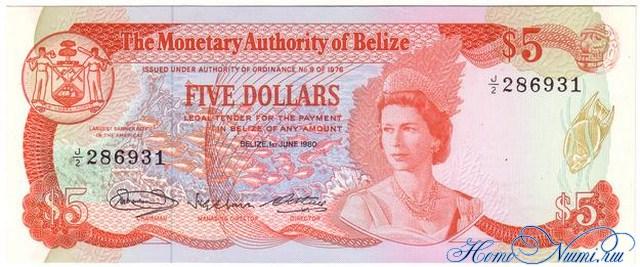 http://homonumi.ru/pic/n/Belize/P-39a-f.jpg