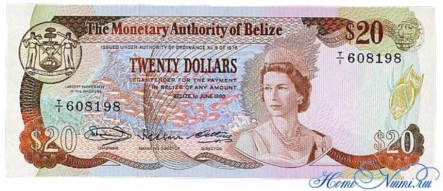 http://homonumi.ru/pic/n/Belize/P-41-f.jpg