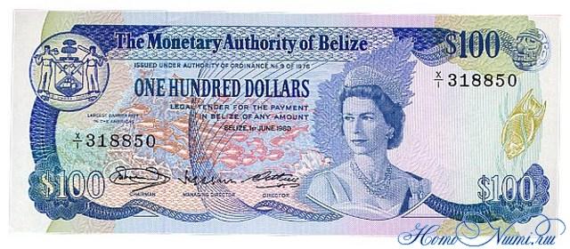 http://homonumi.ru/pic/n/Belize/P-42-f.jpg