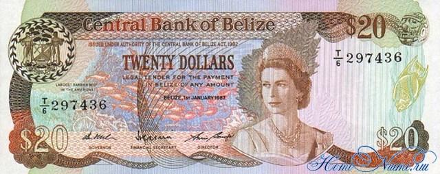 http://homonumi.ru/pic/n/Belize/P-49b-f.jpg