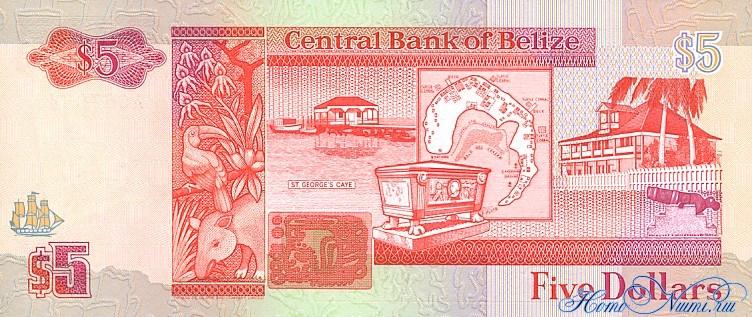 http://homonumi.ru/pic/n/Belize/P-53b-b.jpg