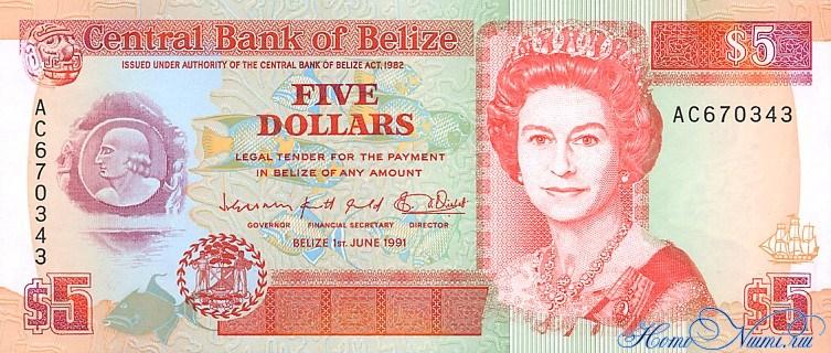 http://homonumi.ru/pic/n/Belize/P-53b-f.jpg