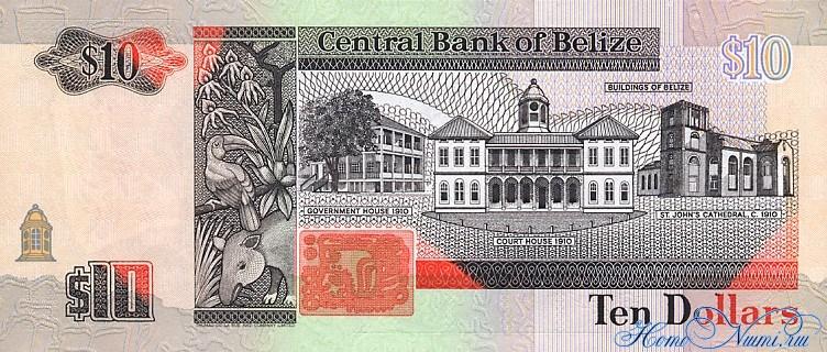 http://homonumi.ru/pic/n/Belize/P-54a-b.jpg