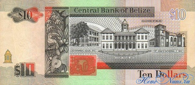 http://homonumi.ru/pic/n/Belize/P-54b-b.jpg
