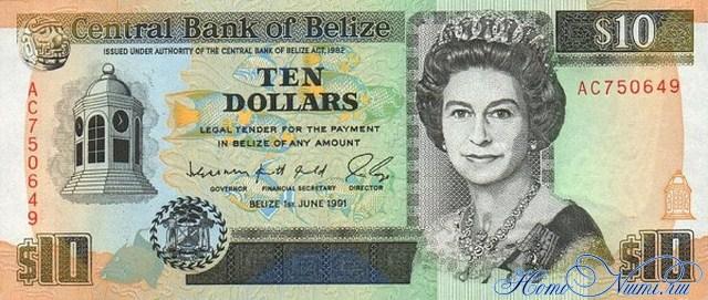 http://homonumi.ru/pic/n/Belize/P-54b-f.jpg