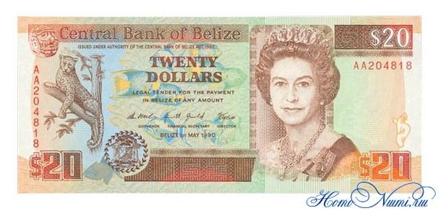 http://homonumi.ru/pic/n/Belize/P-55-f.jpg