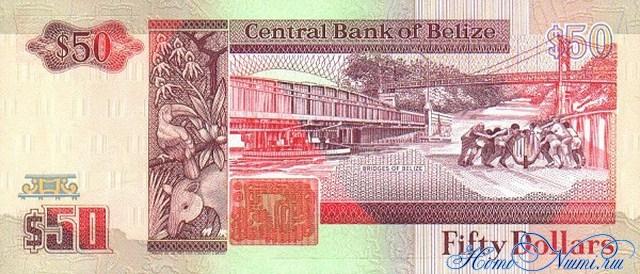 http://homonumi.ru/pic/n/Belize/P-56b-b.jpg
