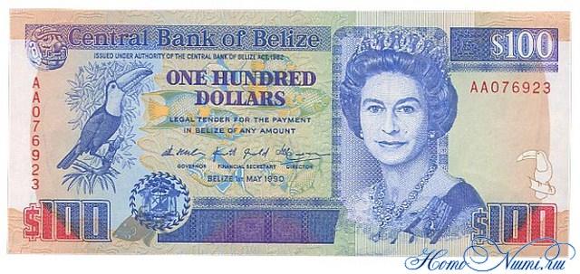 http://homonumi.ru/pic/n/Belize/P-57a-f.jpg