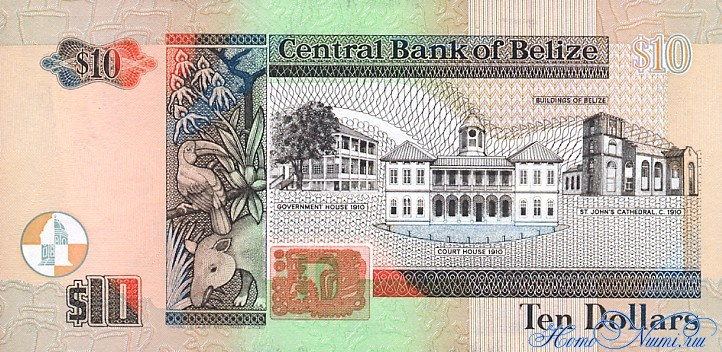 http://homonumi.ru/pic/n/Belize/P-62a-b.jpg