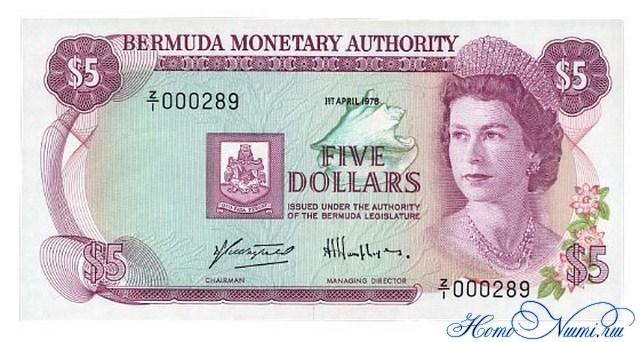 http://homonumi.ru/pic/n/Bermuda/P-29az-f.jpg