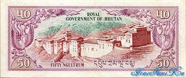 http://homonumi.ru/pic/n/Bhutan/P-10-b.jpg