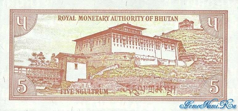 http://homonumi.ru/pic/n/Bhutan/P-14-b.jpg