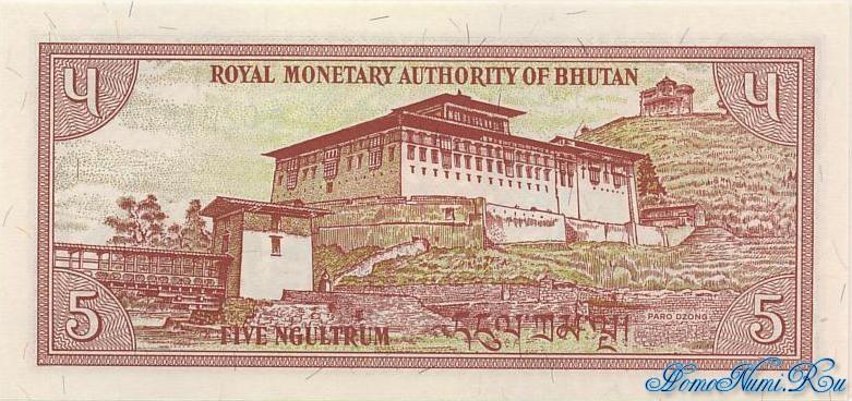 http://homonumi.ru/pic/n/Bhutan/P-14a-b.jpg