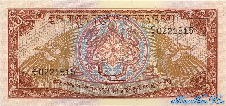 http://homonumi.ru/pic/n/Bhutan/P-14a-f.jpg