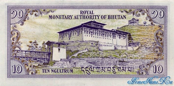 http://homonumi.ru/pic/n/Bhutan/P-15a-b.jpg