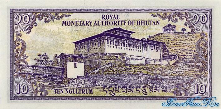 http://homonumi.ru/pic/n/Bhutan/P-15b-b.jpg