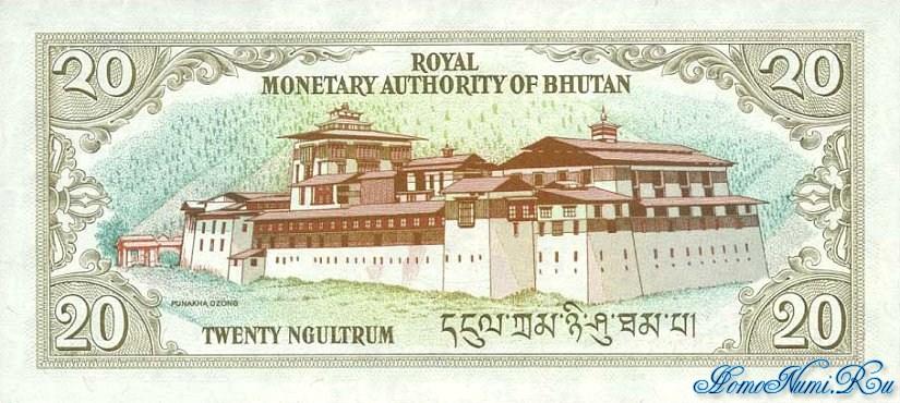 http://homonumi.ru/pic/n/Bhutan/P-16a-b.jpg