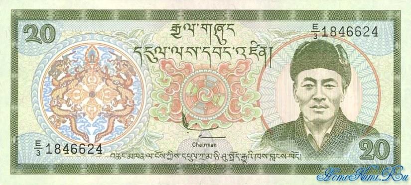 http://homonumi.ru/pic/n/Bhutan/P-16a-f.jpg