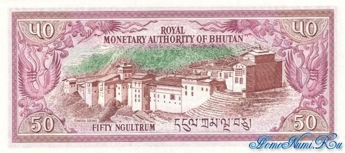 http://homonumi.ru/pic/n/Bhutan/P-17b-b.jpg