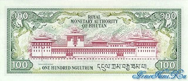 http://homonumi.ru/pic/n/Bhutan/P-18-b.jpg