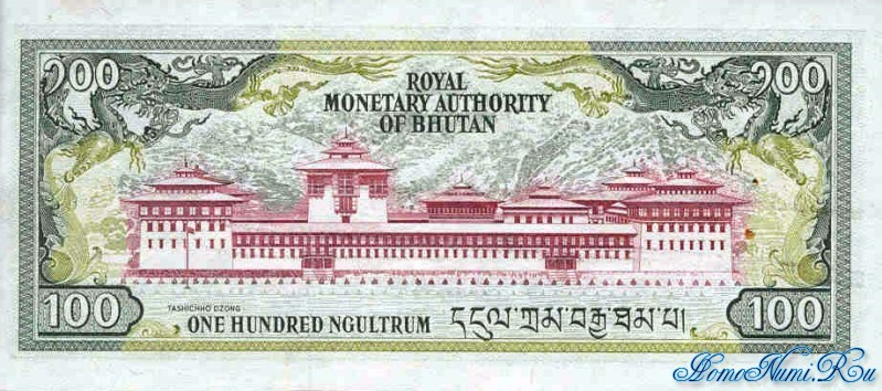 http://homonumi.ru/pic/n/Bhutan/P-18ab-b.jpg