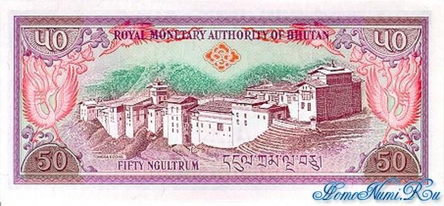 http://homonumi.ru/pic/n/Bhutan/P-19-b.jpg