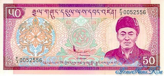http://homonumi.ru/pic/n/Bhutan/P-19-f.jpg