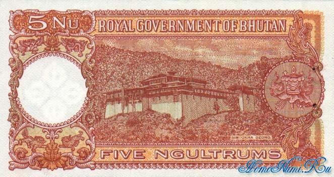 http://homonumi.ru/pic/n/Bhutan/P-2-b.jpg