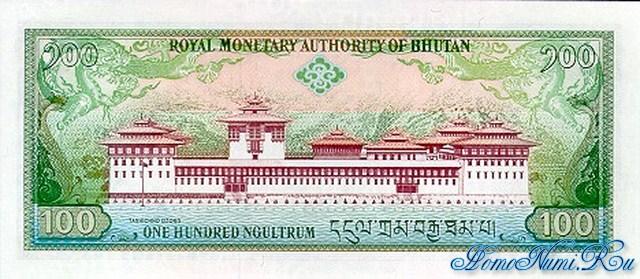 http://homonumi.ru/pic/n/Bhutan/P-20-b.jpg