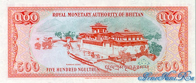 http://homonumi.ru/pic/n/Bhutan/P-21-b.jpg