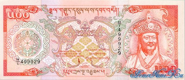 http://homonumi.ru/pic/n/Bhutan/P-21-f.jpg