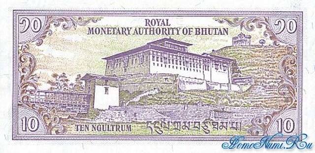 http://homonumi.ru/pic/n/Bhutan/P-22-b.jpg