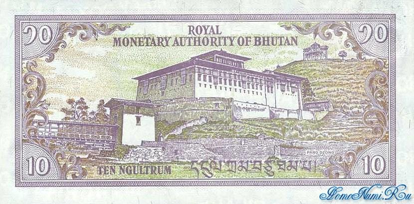 http://homonumi.ru/pic/n/Bhutan/P-22a-b.jpg