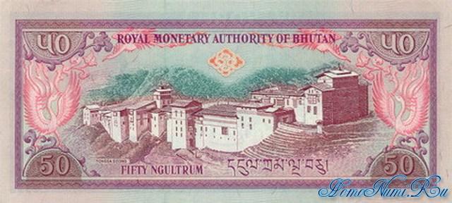 http://homonumi.ru/pic/n/Bhutan/P-24-b.jpg