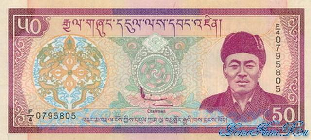 http://homonumi.ru/pic/n/Bhutan/P-24-f.jpg