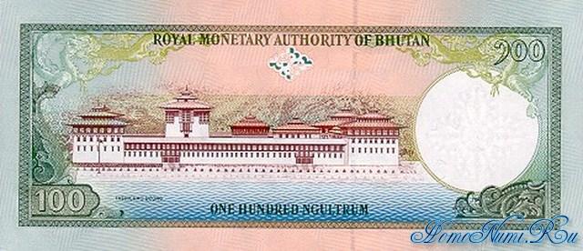http://homonumi.ru/pic/n/Bhutan/P-25-b.jpg