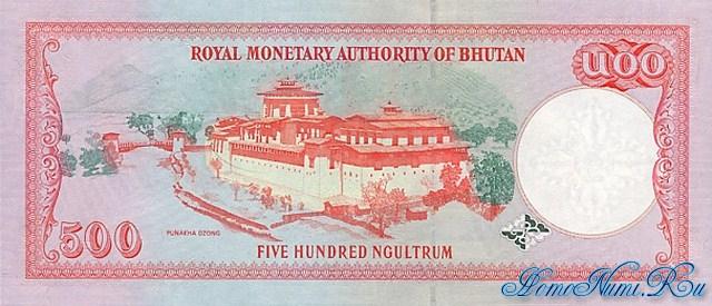 http://homonumi.ru/pic/n/Bhutan/P-26-b.jpg